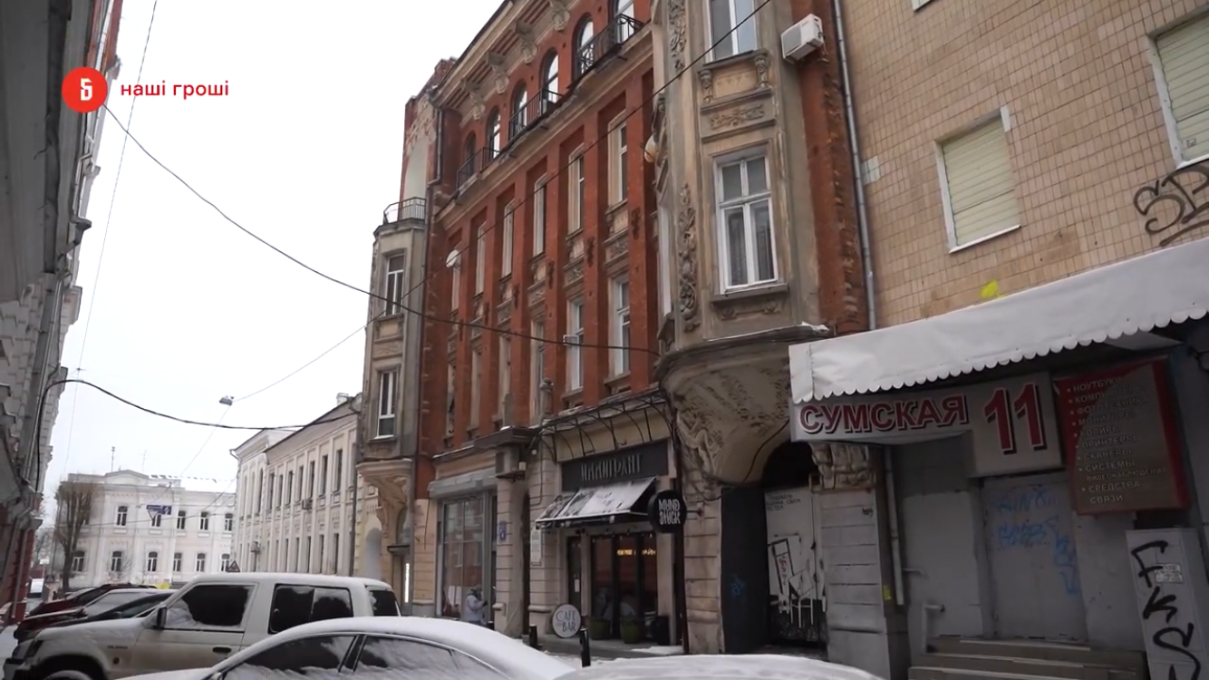 Здание на улице Сумской