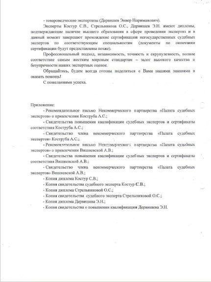 """""""Крим – Росія""""? Як живе в Києві кримський юрист, що консультує КСУ та МОН"""