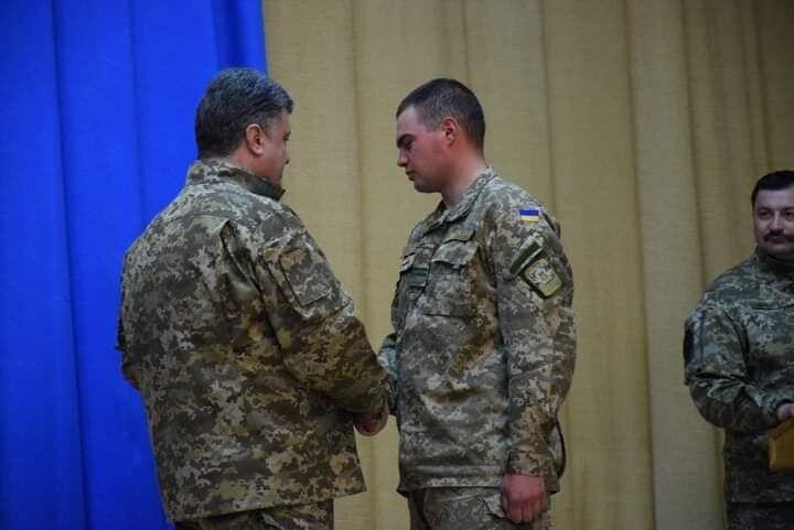 Олексій Литовка був нагороджений орденом