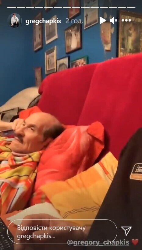 Грег Чапкис показал пожилого отца