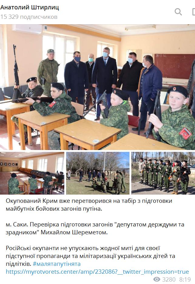 Окупант Криму Шеремет прийшов із пропагандою у школу