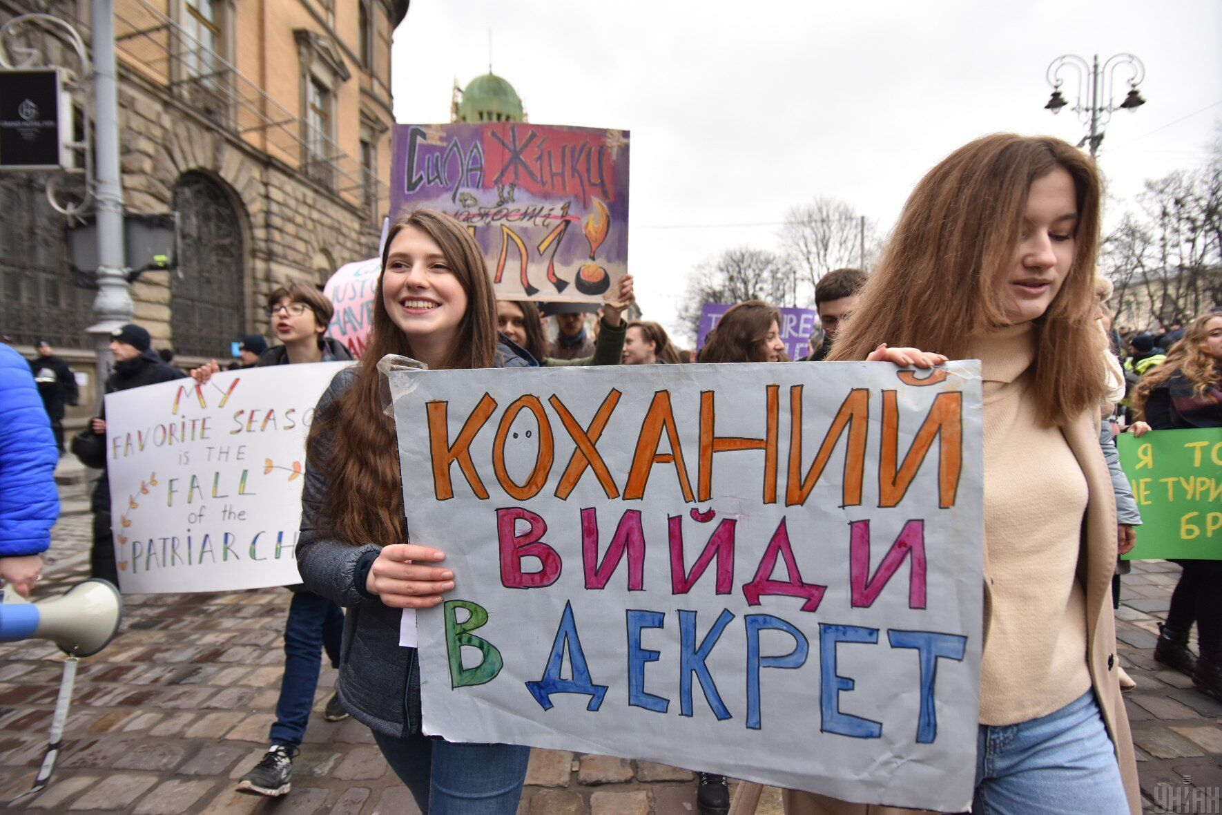 Марш феминисток 8 марта 2020 года, Львов