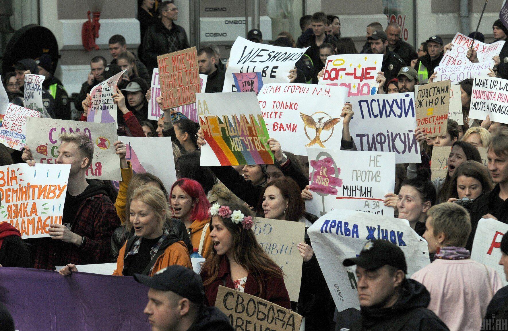 Марш в Харькове, 8 марта 2020 года