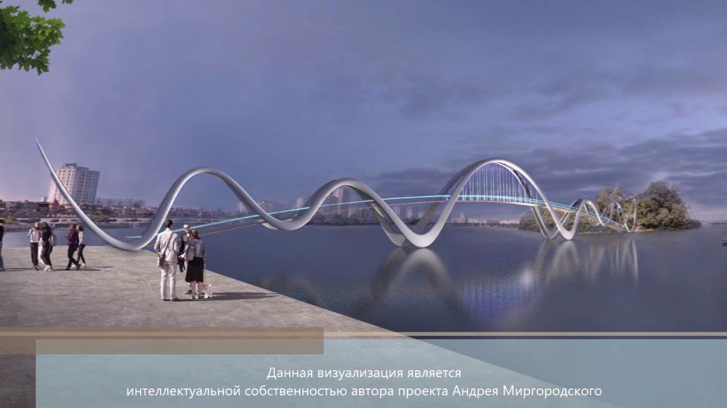 Киев украсит новый пешеходный мост на Оболони