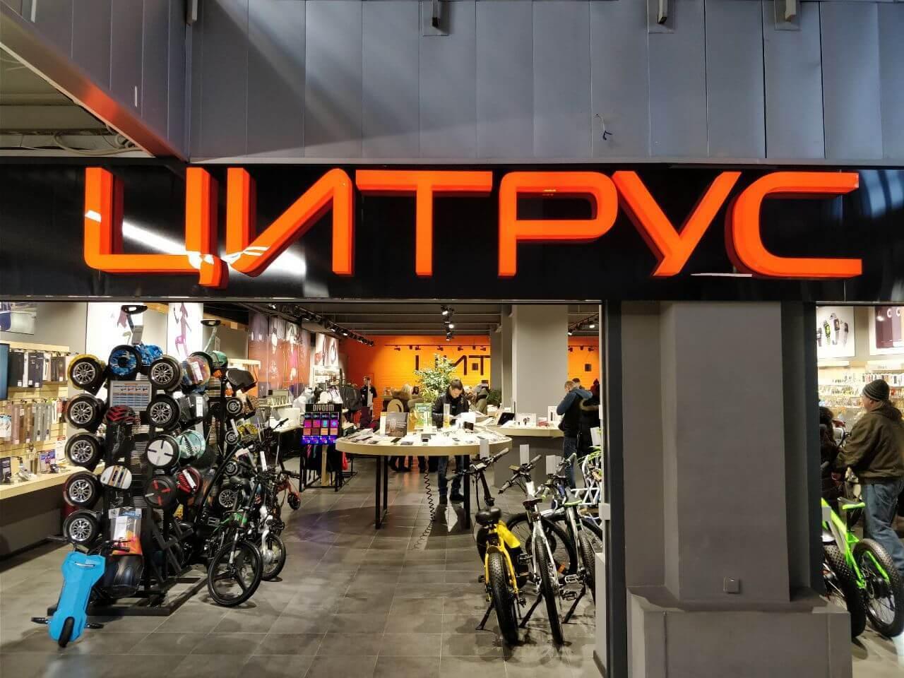 """Магазины """"Цитруса"""" много чего сделали в Украине первыми"""