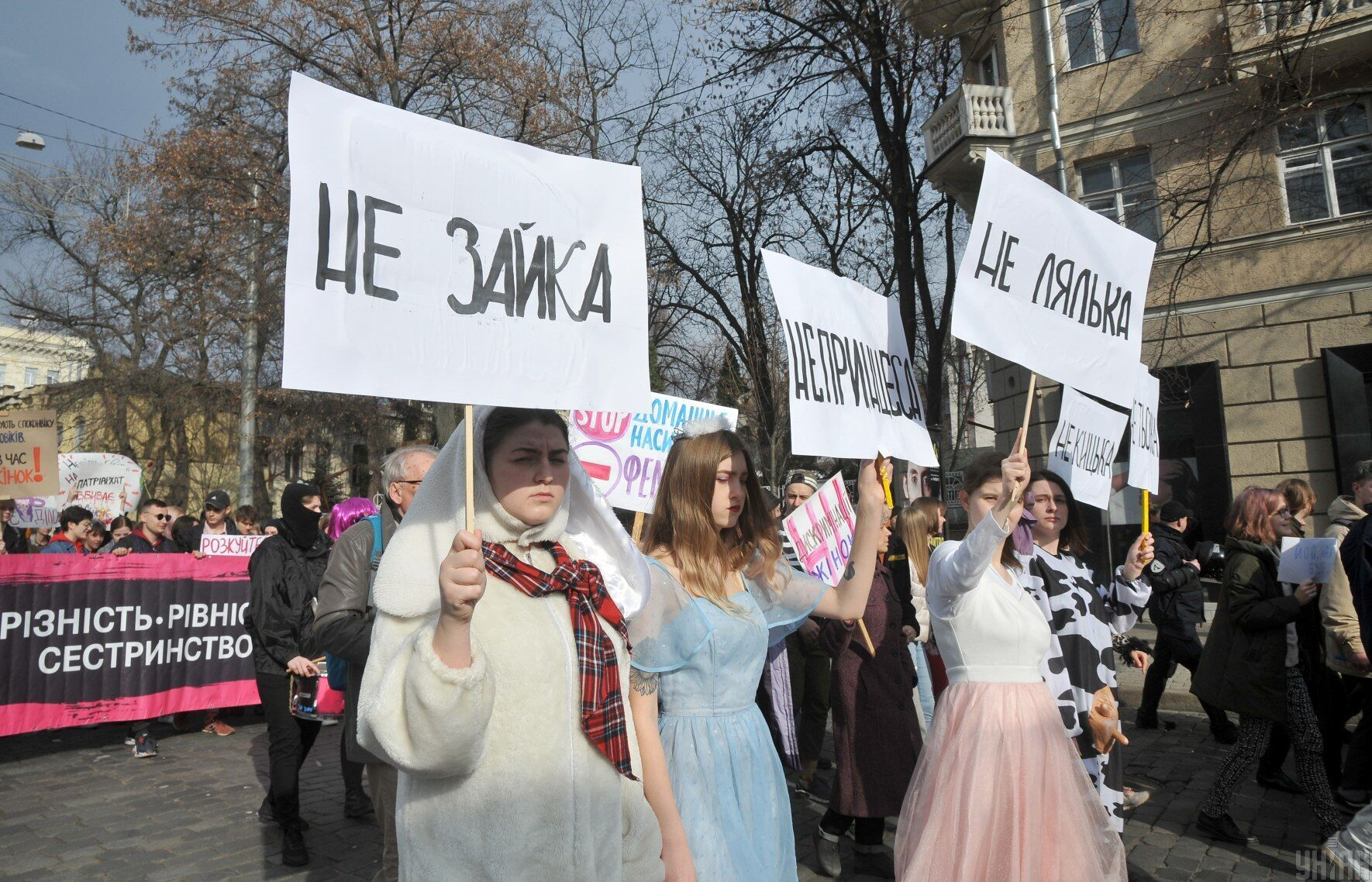 "Марш под лозунгом ""Жінка на часі"", Харьков, 8 марта 2020 года"