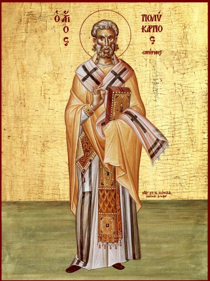 Святого Полікарпа Смирнського спалили на багатті за те, що він визнав своїм богом Ісуса Христа