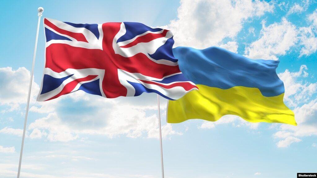 """Великобританія підтримала саміт """"Кримська платформа"""""""