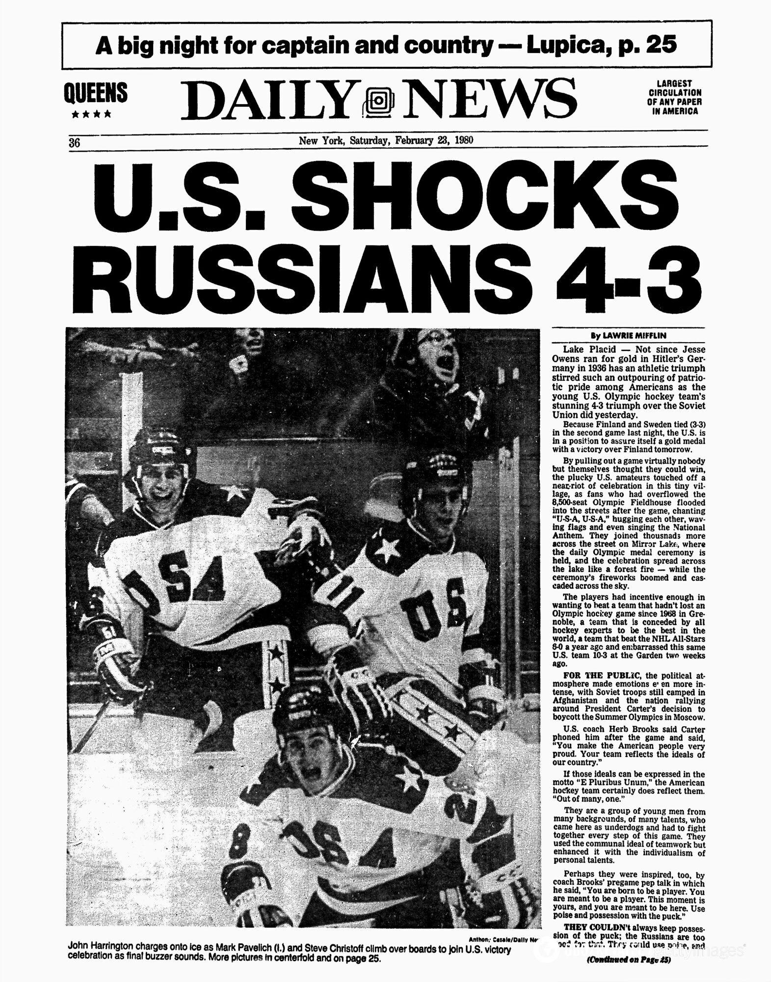 Заголовок американской газеты (1980 год)
