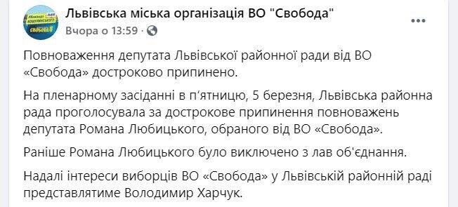"""Роман Любицкий является руководителем сайта и радио """"Вголос"""""""