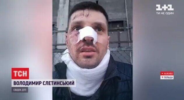 Володимир Слетинський розповів, що з пасажирами відбувалося після трагедії
