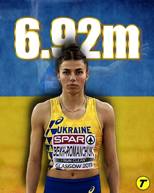 Марина Бех-Романчук встановила світовий рекорд сезону