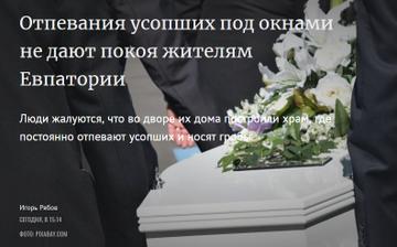 Жителі окупованій Євпаторії скаржаться в ФСБ на РПЦ