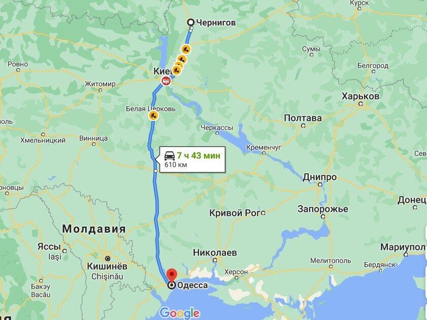 Від Чернігова до Одеси понад 600 км