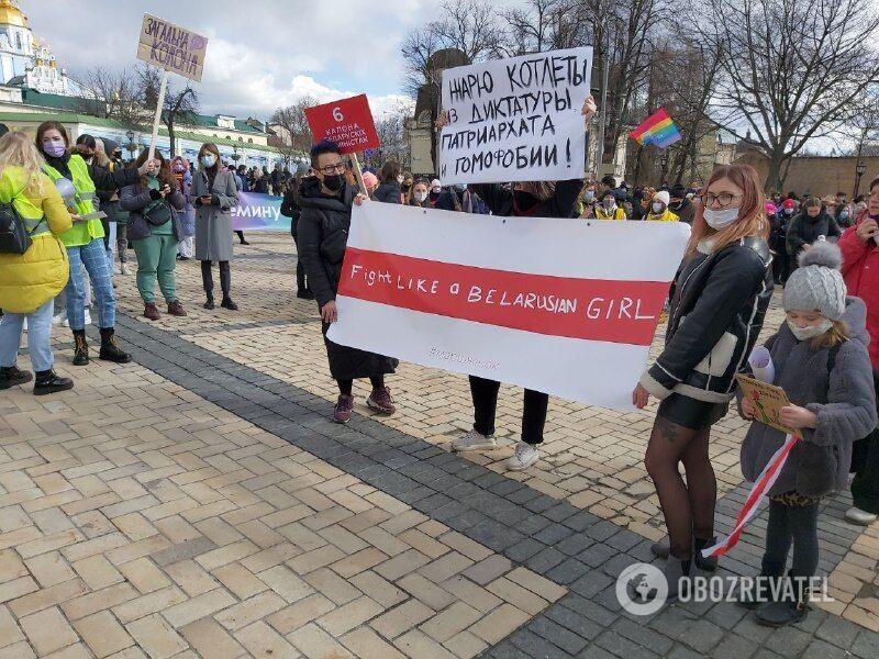 Участники марша в Киеве
