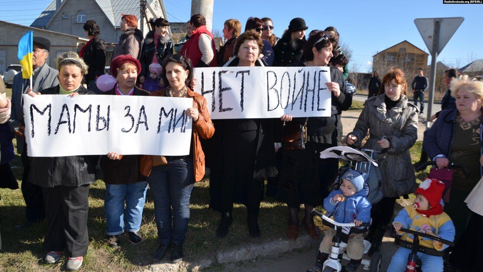 """Акции """"Женщины Крыма за мир"""" в 2014 году"""
