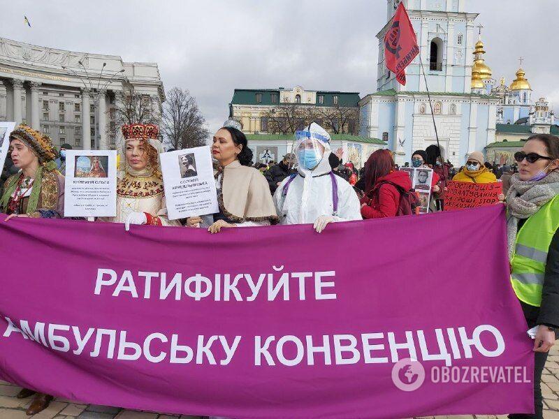 Акция в поддержку прав женщин