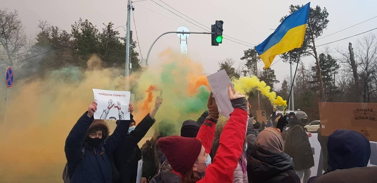 Акція прихильників Стерненка і Антоненка.