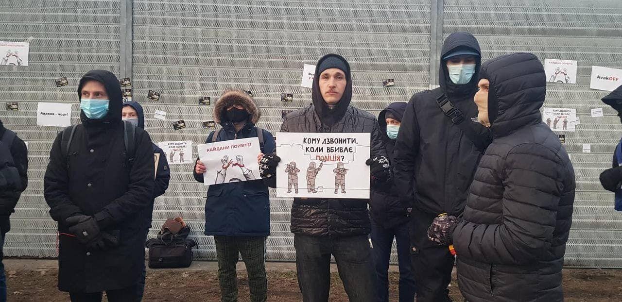 Вимоги учасників протесту.
