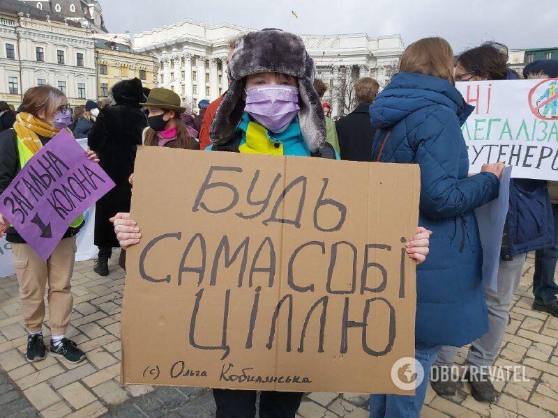 Участница марша в Киеве