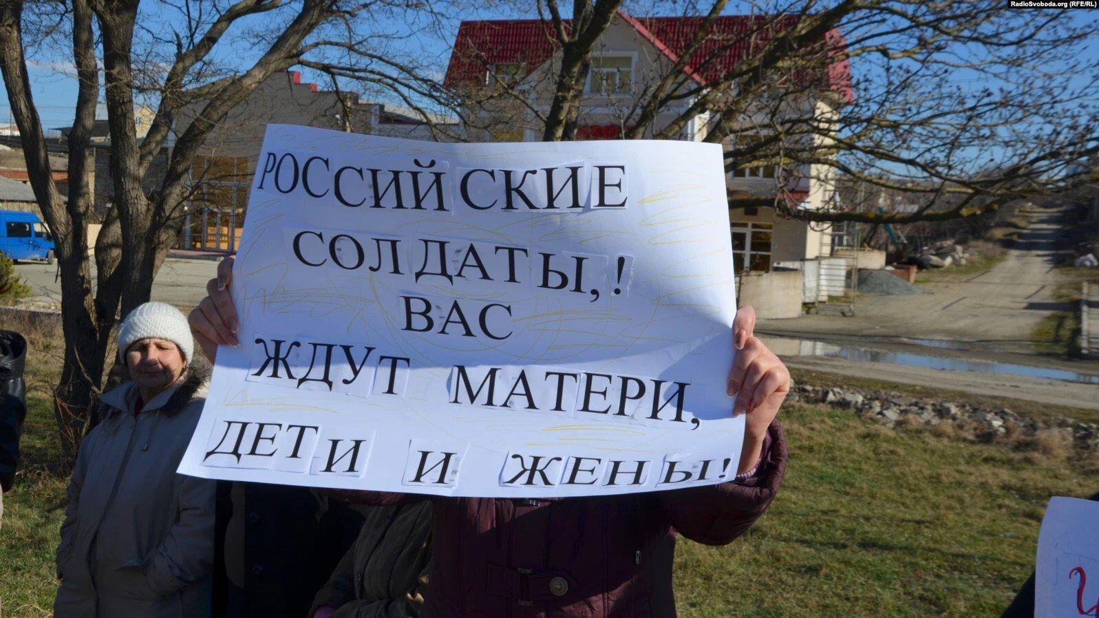 """Акції """"Жінки Криму за мир"""" 2014 року"""