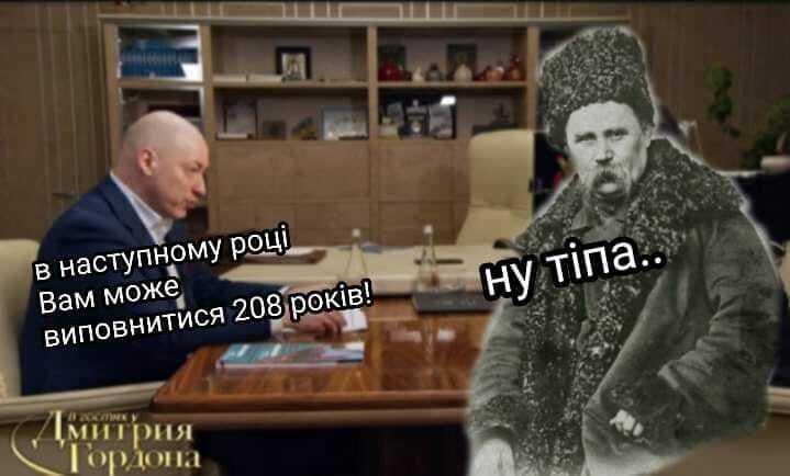 Facebook / Oleksandr Gusev