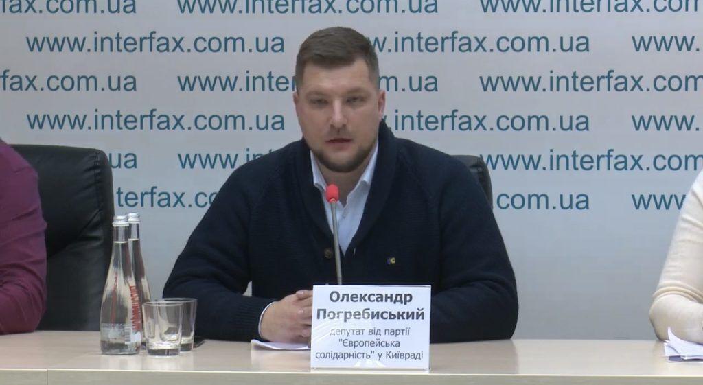 Погребиский отметил, что такие люди как Шевченко не могут баллотироваться в ВРУ