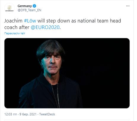 Лев піде зі збірної після Євро-2020