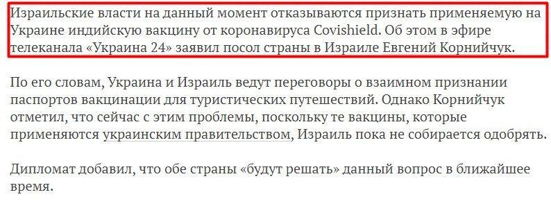 Фейк росЗМІ