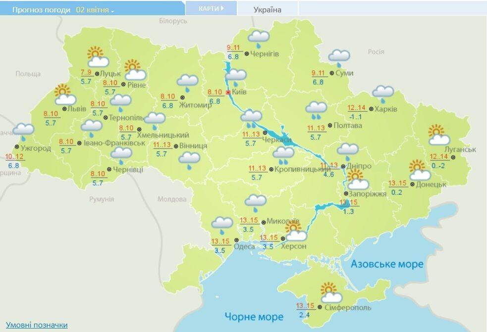 Прогноз погоди на 2 квітня.