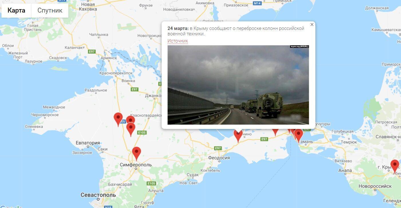 Карта скопления войск РФ.