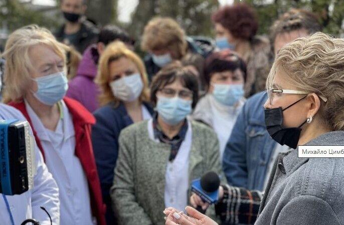 """""""Батьківщина"""" внесла законопроєкт щодо запровадження страхової медицини в Україні"""