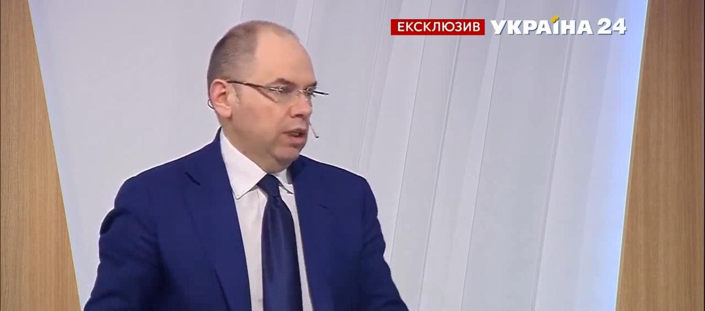 """Максим Степанов в эфире """"Украины 24"""""""