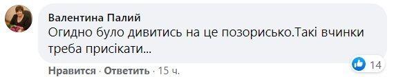 Комментарии пользователей сети под постом Мозговой.
