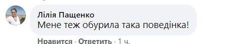 Комментарии под постом продюсера.