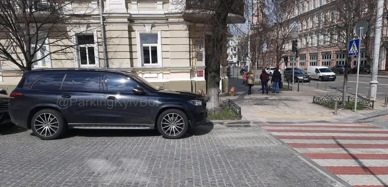Авто Усика