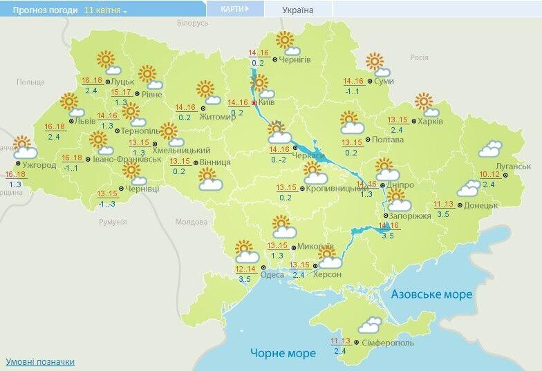 Прогноз погоди в Україні на 11 квітня.