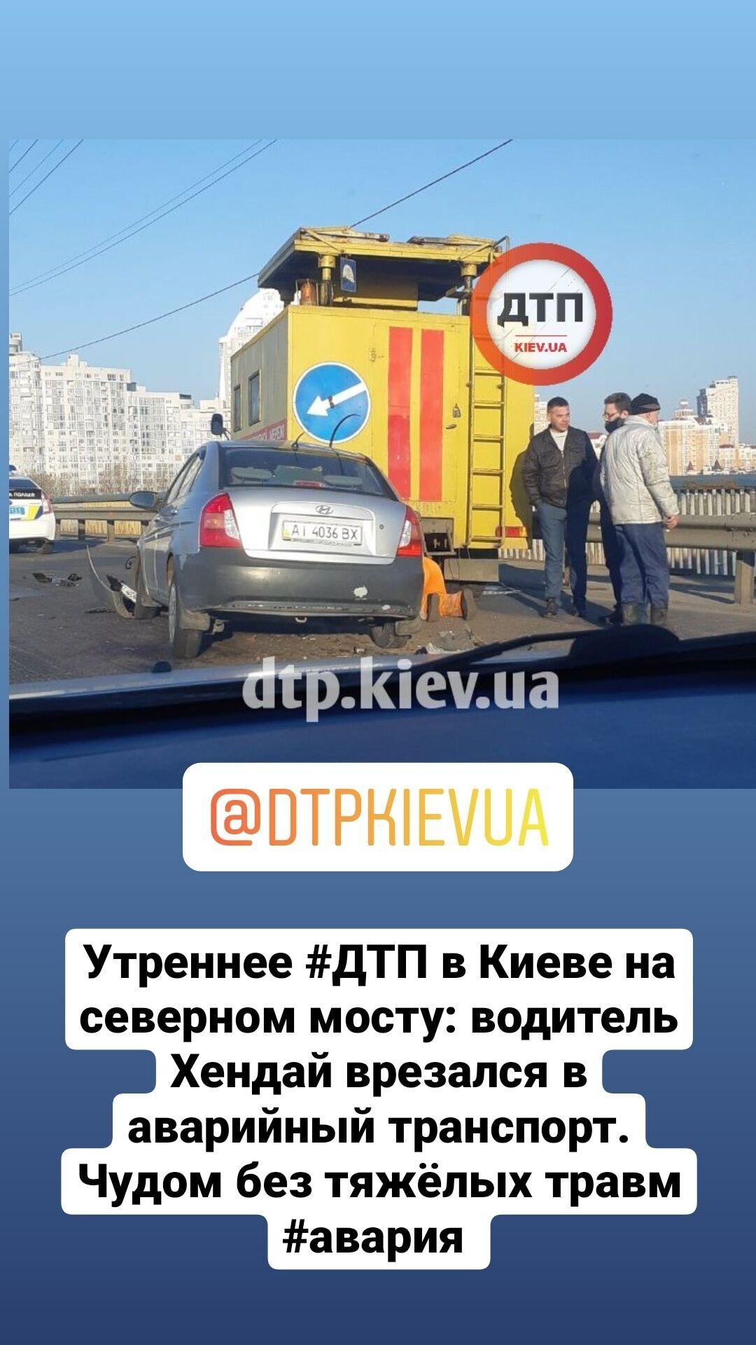 В Киеве за день произошло несколько крупных ДТП: среди причин – пьяное вождение. Фото