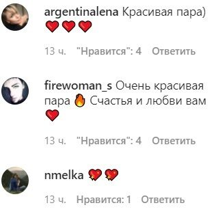 Комментарии под фото.