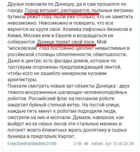 Речники приводу: Росія готує криваві провокації на Донбасі?
