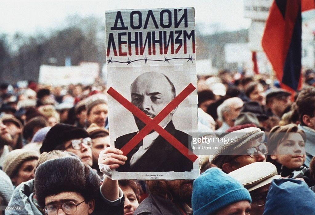 Чому насправді розпався СРСР