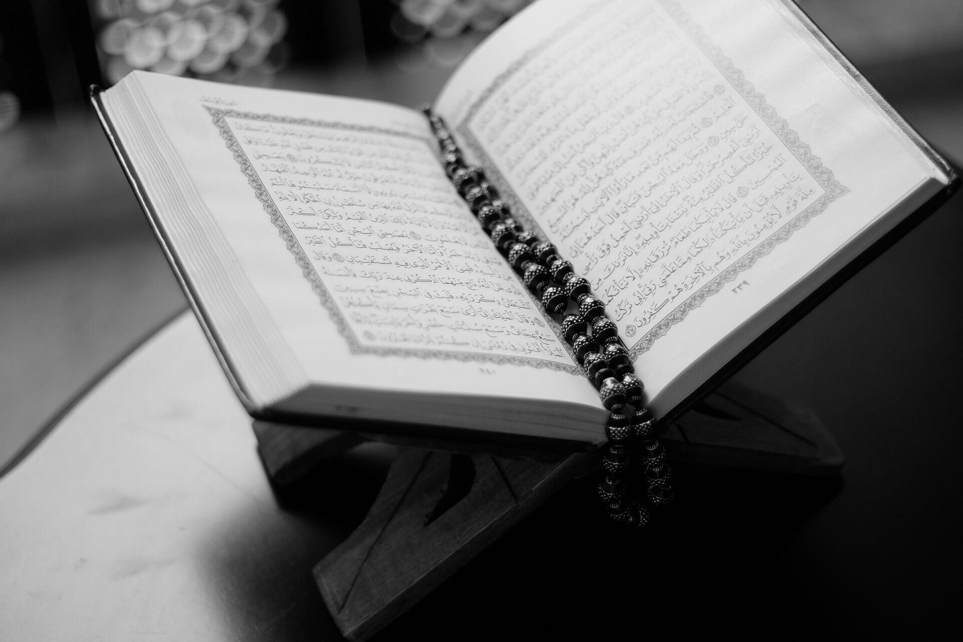 Целью Рамадана является укрепление веры, обуздание страстей и инстинктов