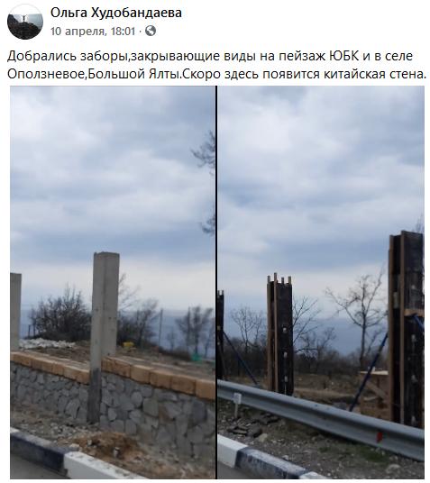 Новини Кримнашу. Понаїхів сприймають в Криму зовсім не як визволителів