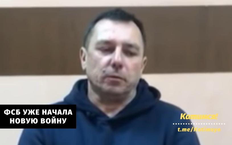 Росіянин Ігор Малога, який готував теракти та викрадення Луньова
