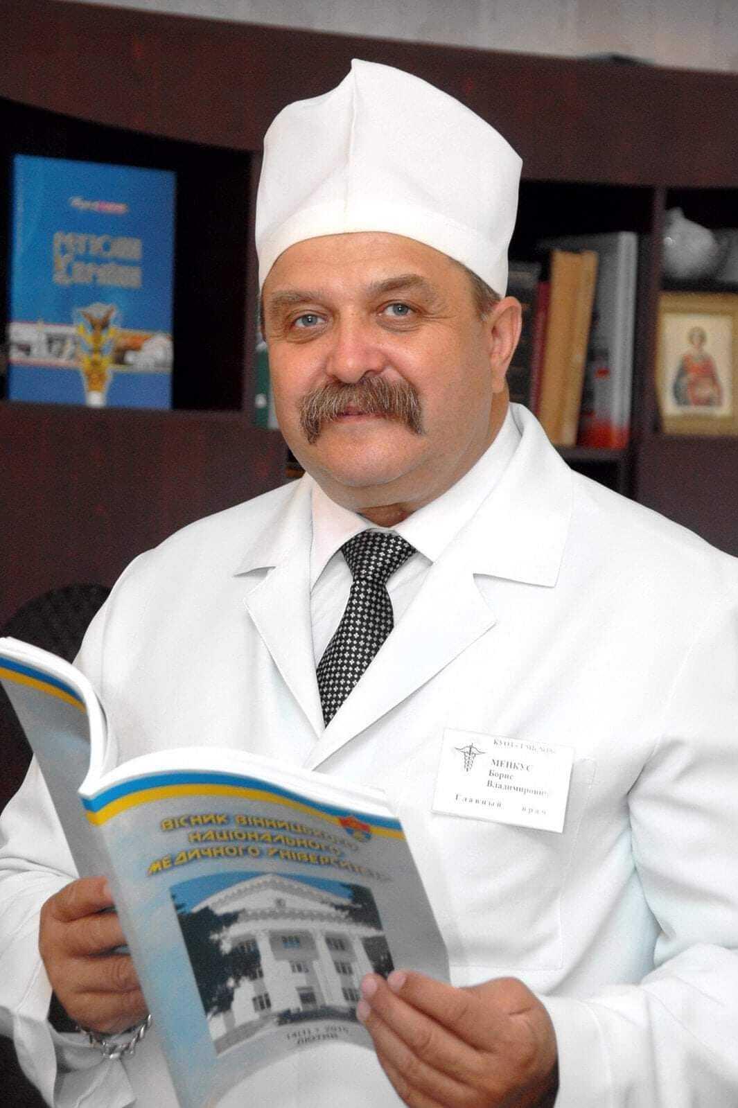Борис Менкус пропрацював у лікарні №18 понад 30 років.