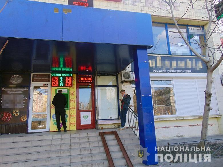 Подія сталася в Оболонському районі Києва.