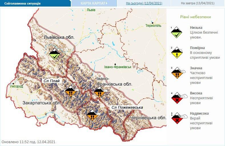 Небезпека сходження лавин в Україні 13 квітня.