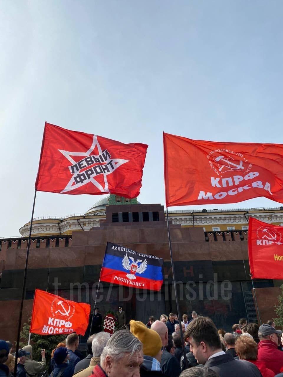 """Прапор """"ДНР"""" у Москві."""