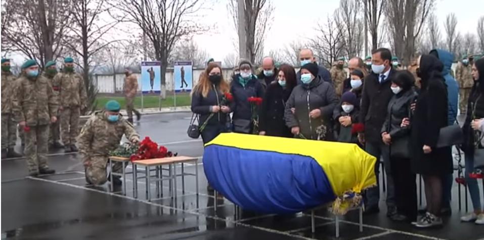 На Миколаївщині попрощалися із Денисом Юшком