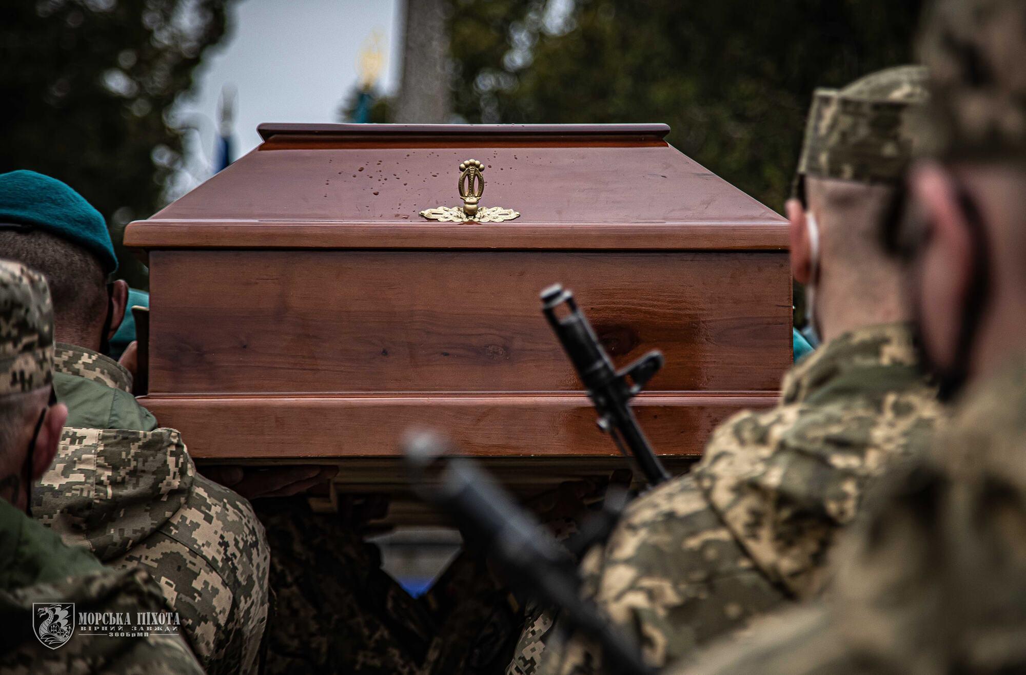 Дениса Юшка похоронили у рідному селі Новобогданівка